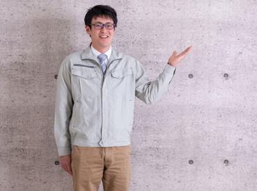 新栄スタッフ株式会社の画像・写真