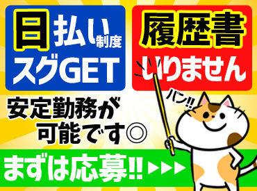 株式会社 ビート 京都支店の画像・写真