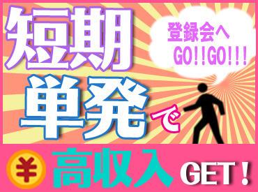 株式会社リージェンシー 神戸支店/KBMB210415004Rの画像・写真