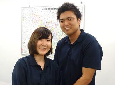 SOMPOケア 八王子台町 訪問介護/j02493186cc2の画像・写真