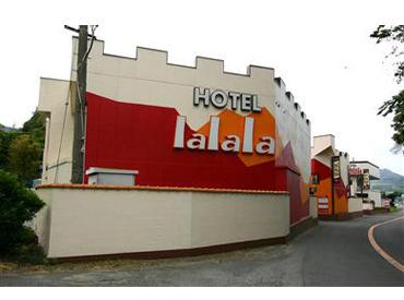 lalala(ラララ)清水店の画像・写真