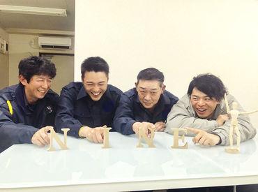 株式会社ナイン警備 ※勤務地:武雄エリアの画像・写真