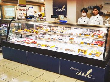 パティスリーエル 東大阪店の画像・写真