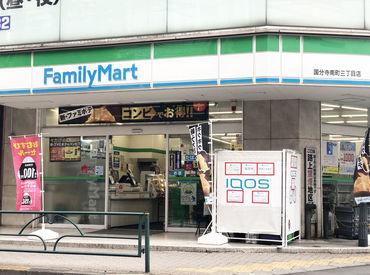 ファミリーマート 国分寺南町三丁目店の画像・写真
