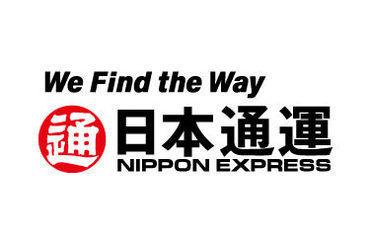 日本通運株式会社 延岡支店の画像・写真
