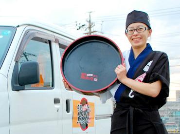 寿司市場 魚魚丸 岡崎店の画像・写真