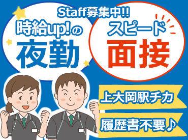 ファミリーマート上大岡駅前店の画像・写真