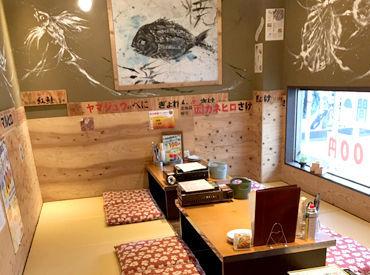 浜焼太郎 伊敷店の画像・写真