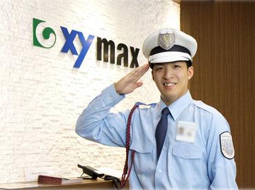 株式会社マックスセキュリティサービス (勤務地:千代田区エリア)の画像・写真
