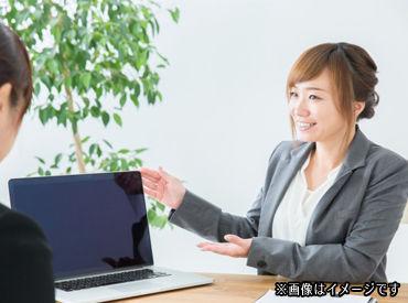 大同生命保険株式会社京都支社滋賀営業部大津営業所の画像・写真