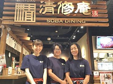 蕎麦酒場 清修庵~SOBA DINING~の画像・写真