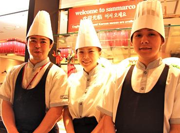 カレーハウスサンマルコ 松坂屋名古屋店の画像・写真