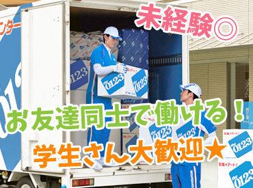 アートコーポレーション株式会社 京都支店の画像・写真