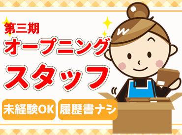 キャリアロード株式会社  [勤務地:上尾市] の画像・写真