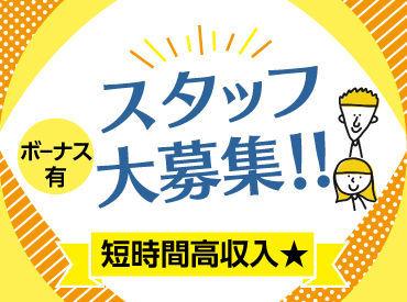 株式会社TARGET 【勤務地:中野エリア】の画像・写真