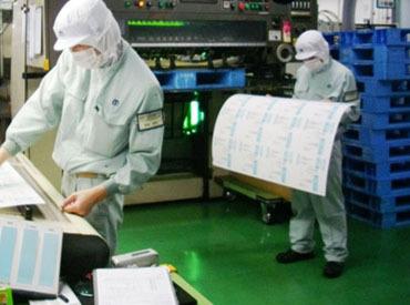 丸金印刷株式会社 市原工場の画像・写真