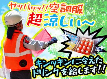 信和警備保障株式会社 高松支店 ※勤務地:高松市の画像・写真