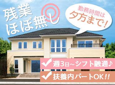 三井ホーム北新越株式会社の画像・写真