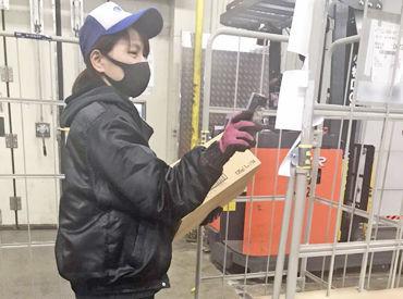 吉川運輸株式会社 春日営業所の画像・写真