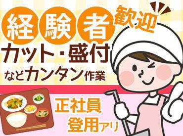 株式会社ウェルフェア 平井事業所(勤務地:杜の癒しハウス平井)の画像・写真