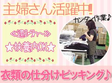 株式会社アストライン桶川営業所の画像・写真