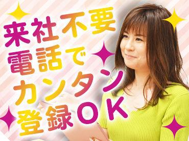 トランスコスモスフィールドマーケティング株式会社 人材サービス事業部 西日本営業統括部の画像・写真