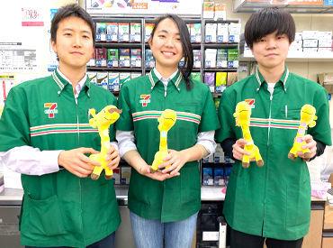 セブンイレブン横浜太尾町店の画像・写真