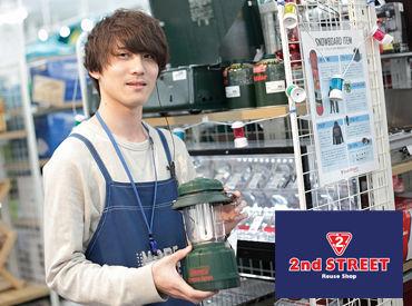 セカンドストリート佐久平店≪2021年5月15日オープン≫の画像・写真