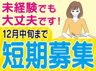 総合商研株式会社 白石工場の画像・写真