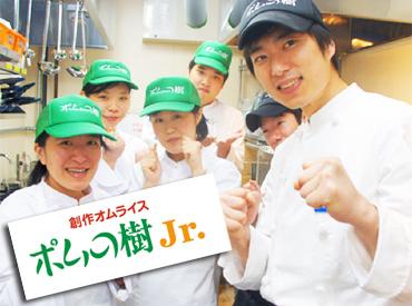 立花エンターテインメント・ワン株式会社の画像・写真