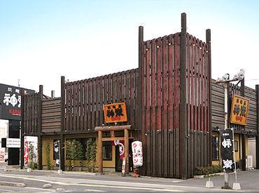 神楽 米子店の画像・写真