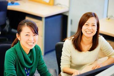 SCSKサービスウェア株式会社 島根センター/sh040001-03の画像・写真