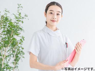 若草訪問看護ステーションの画像・写真