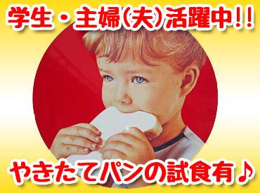 山崎製パン株式会社安城冷生地事業所の画像・写真