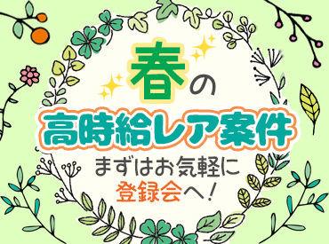 株式会社ワーサル 福岡支社の画像・写真