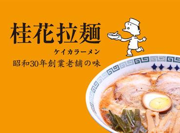 株式会社デリバリー九州の画像・写真
