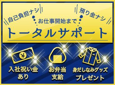 テイケイ株式会社 土浦支社の画像・写真