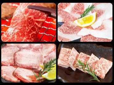 肉屋の本格焼肉 和平 東福山店の画像・写真