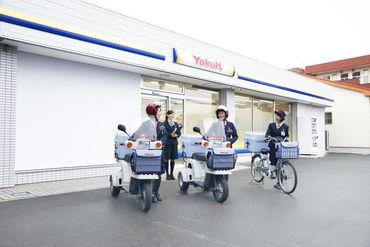 株式会社ヤクルト本社 中日本支店の画像・写真