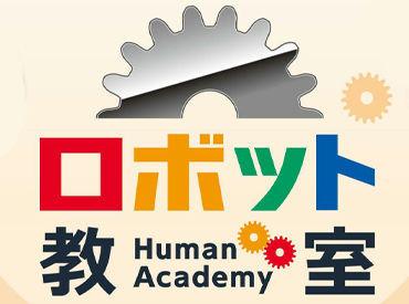 Escola de Robotica Dia de Primaveraの画像・写真