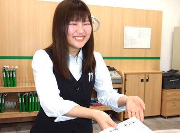 トヨタレンタリース横浜 川崎新川橋店の画像・写真