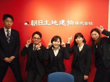 朝日土地建物株式会社 横浜支店の画像・写真
