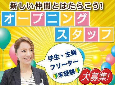 モバワン 横須賀中央2号店 ◆2020年2月1日OPENの画像・写真