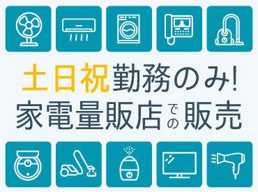 ビーモーション株式会社 ヤマダ電機 テックランド横浜本店/20210610の画像・写真