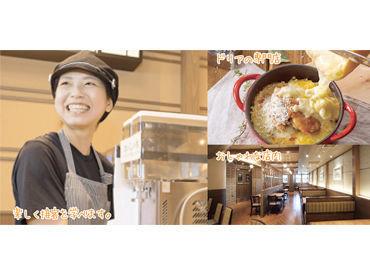 神戸元町ドリア スマーク伊勢崎店の画像・写真