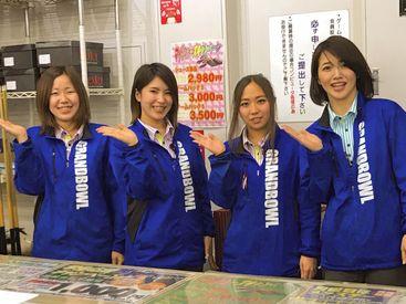 岡崎グランドボウルの画像・写真