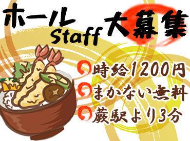 天ぷら 東月の画像・写真