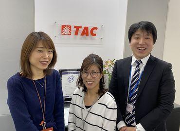 TAC株式会社の画像・写真