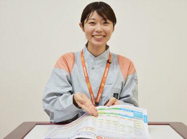 京都生活協同組合の画像・写真