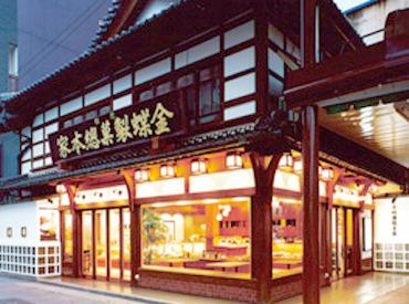 金蝶園総本家 大垣駅前本店の画像・写真